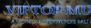 Новые сервера Mu online, VIPTOP сервера, Анонсы серверов Mu online